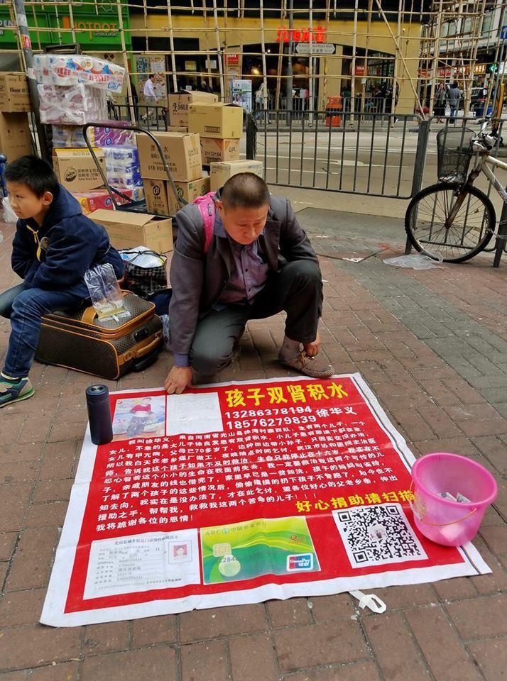 大陸男子用支付寶行乞,香港網友酸:是我們太落後只有八達通。圖片來源/Face...