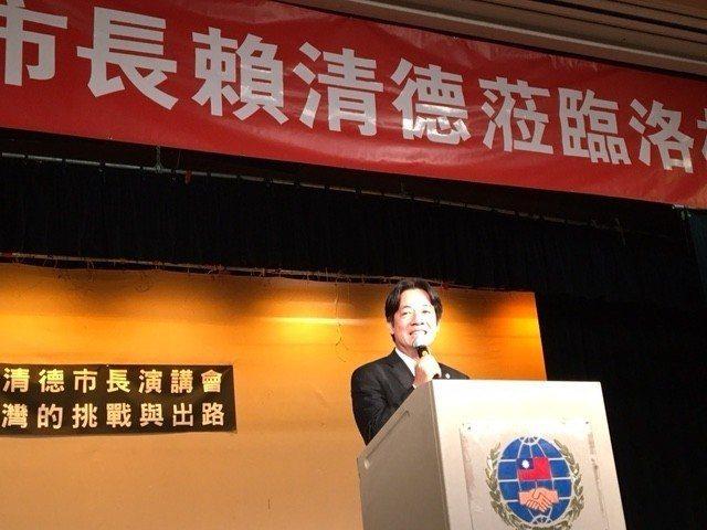2016年賴清德赴美訪問,在洛杉磯僑教中心發表「台灣的挑戰與出路」演講。 圖/報...