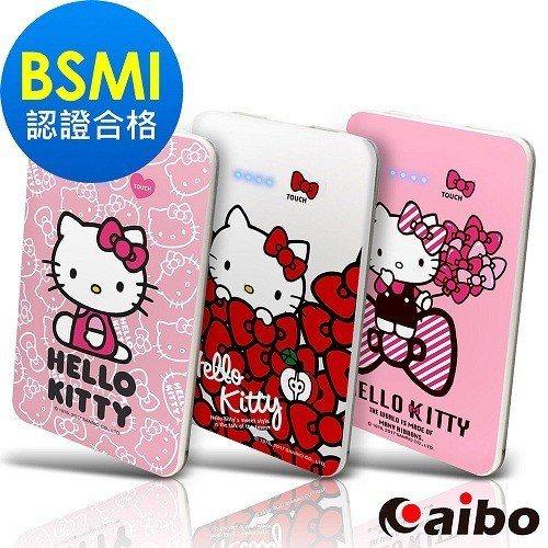 【Hello Kitty】甜蜜元氣 12000 Plus 極致輕薄行動電源,即日...
