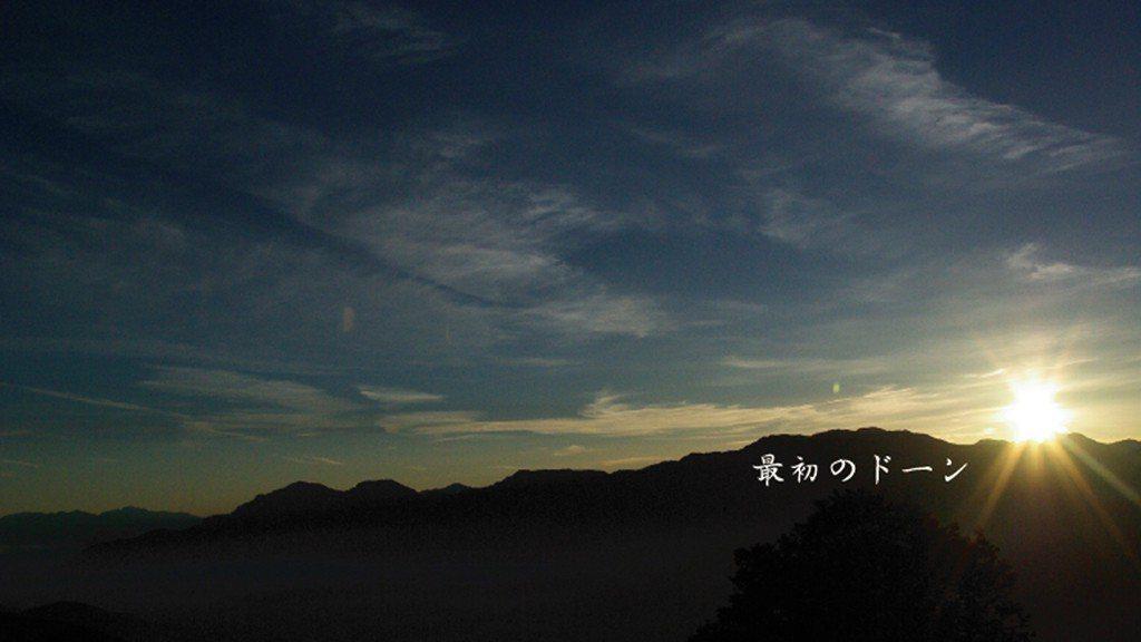 ▲阿里山日出。(圖/Tripbaa趣吧!達人帶路)