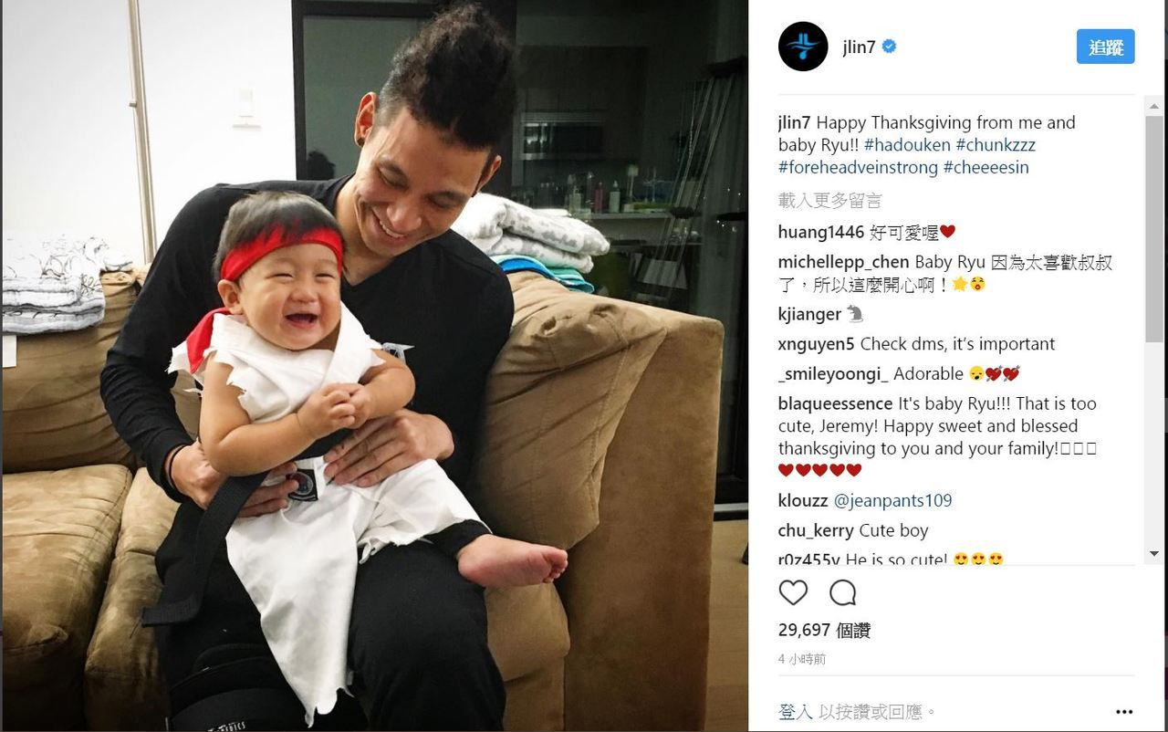 林書豪與侄子合照。圖/擷取自林書豪Instagram