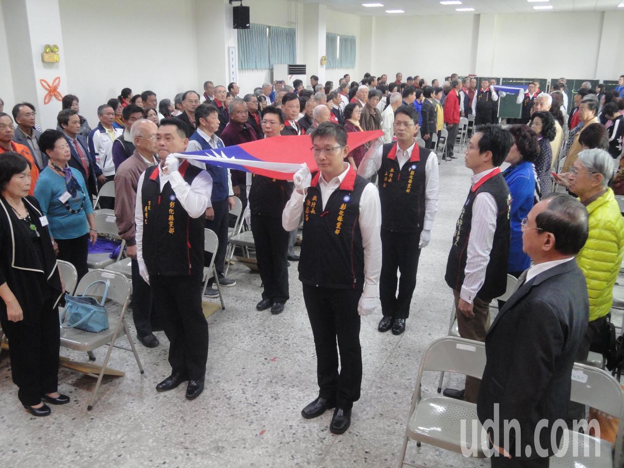 中國國民黨彰化縣黨部今天慶祝黨慶,護旗隊引領國旗進場。記者簡慧珍/攝影