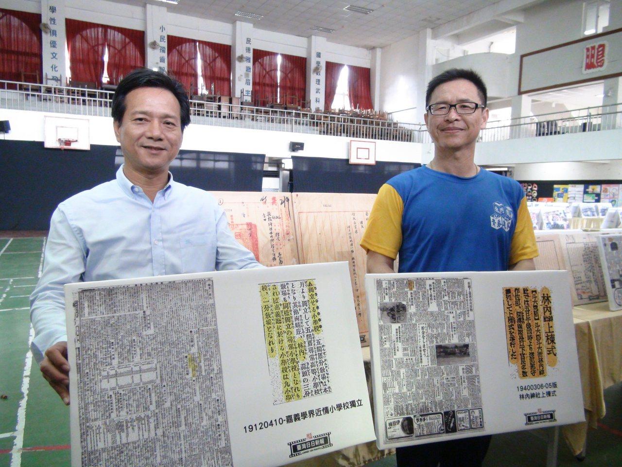 雲林縣林內國小將於下周慶祝創校一百周年,林內鄉長張維崢(左)表示,這次校慶校方蒐...
