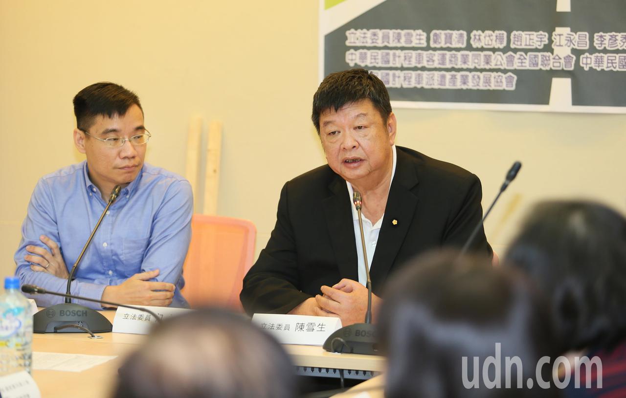 立委陳雪生(右)下午舉行反UBER以「合法掩護非法」、「逃稅欠款卻繼續經營」記者...