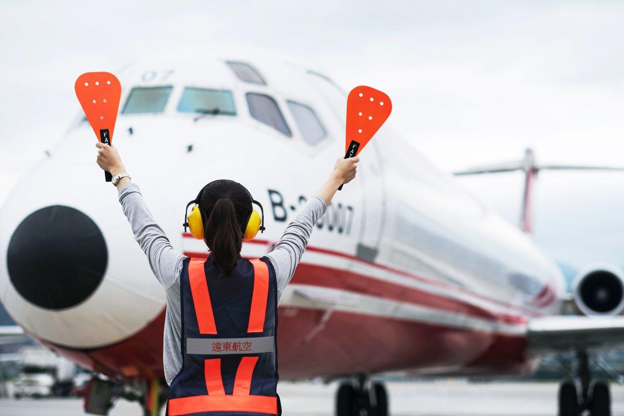 遠東航空宣布,自11月29日起首航松山-福州航線。圖/遠東航空提供