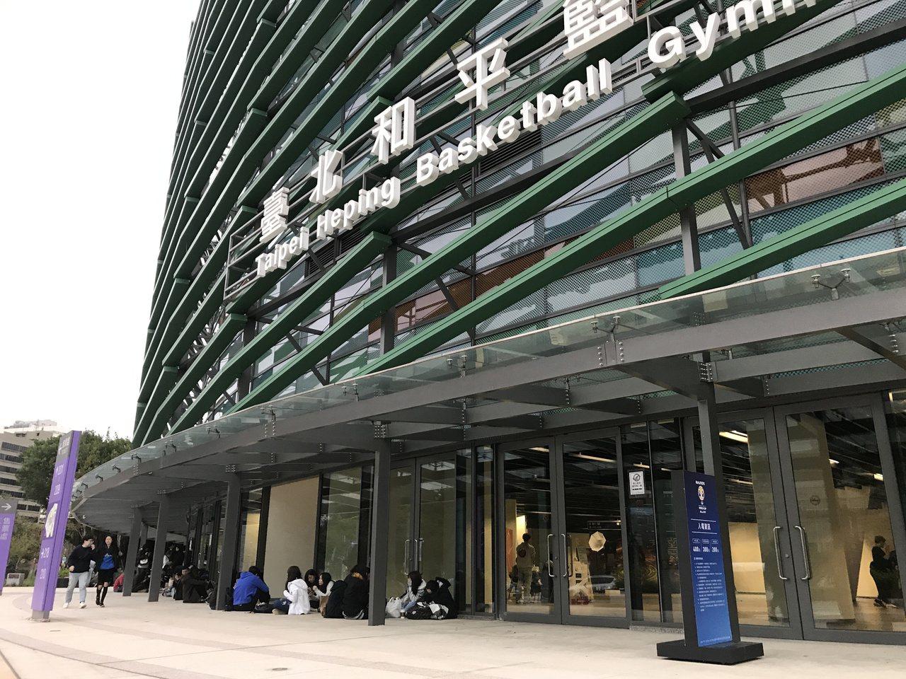 賽前3小時和平籃球館外已形成排隊人龍。記者劉肇育/攝影