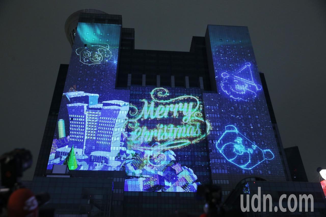 新北耶誕城燈光秀。記者楊萬雲/攝影