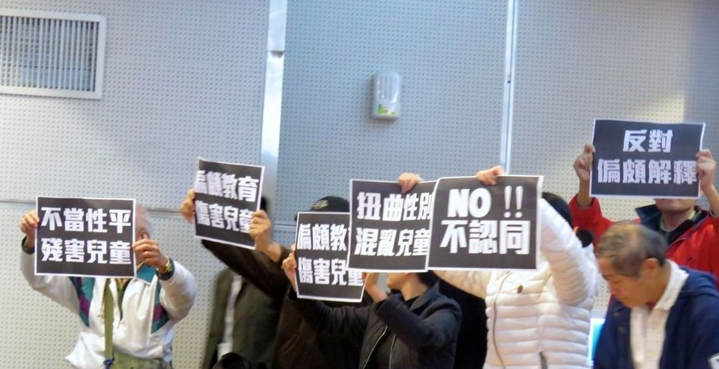 今天上午有團體在兒童權利公約會議現場,舉出抗議標語。記者雷光涵/攝影