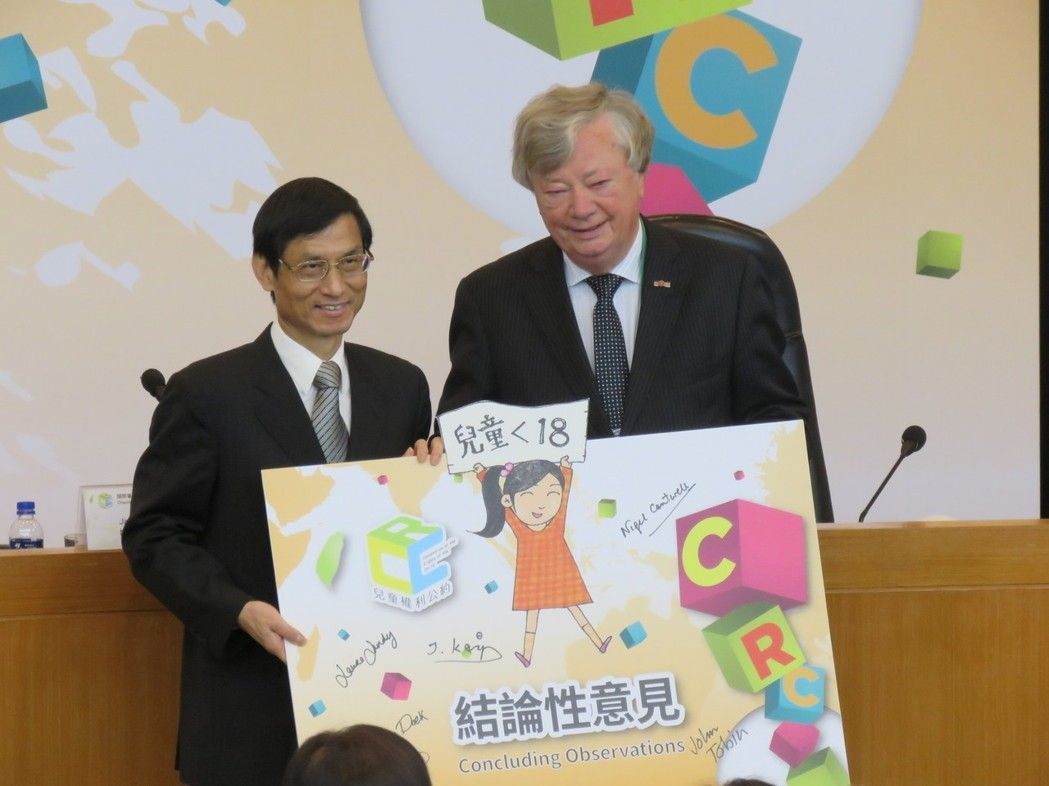 國際審查委員會今天針對我國發表首次兒童權利公約(CRC)國家報告國際審查的結論性...