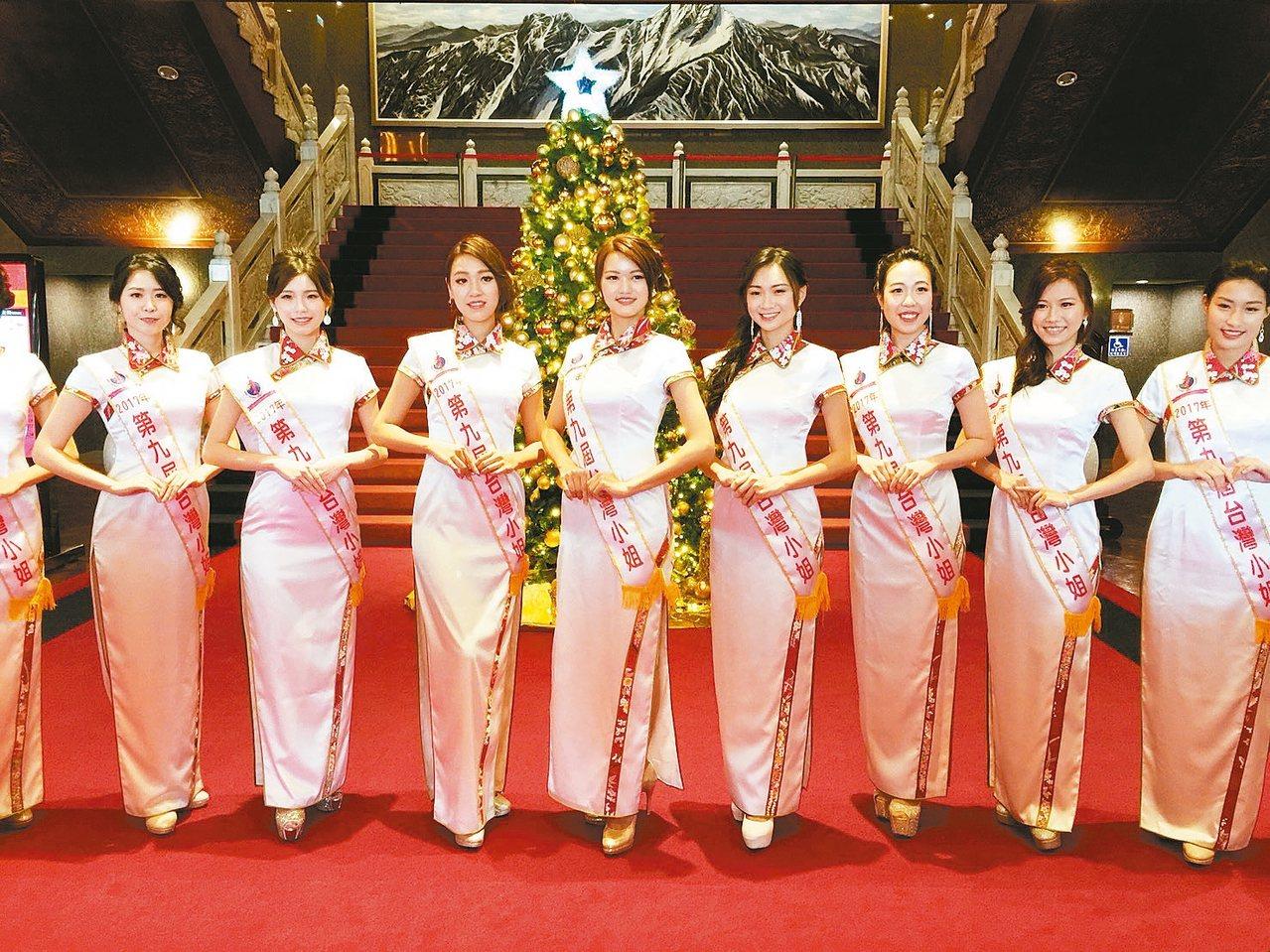 今年計14名佳麗入圍台灣小姐總決賽,12月1日爭奪后冠。 記者王昭月/攝影