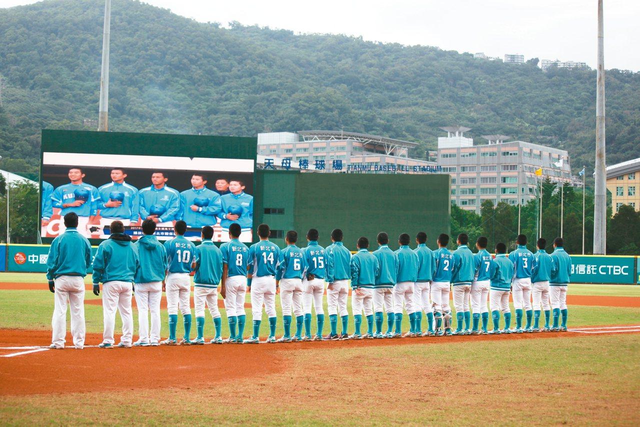 穀保家商連五屆賽事挺進四強。 圖/中華棒球協會提供
