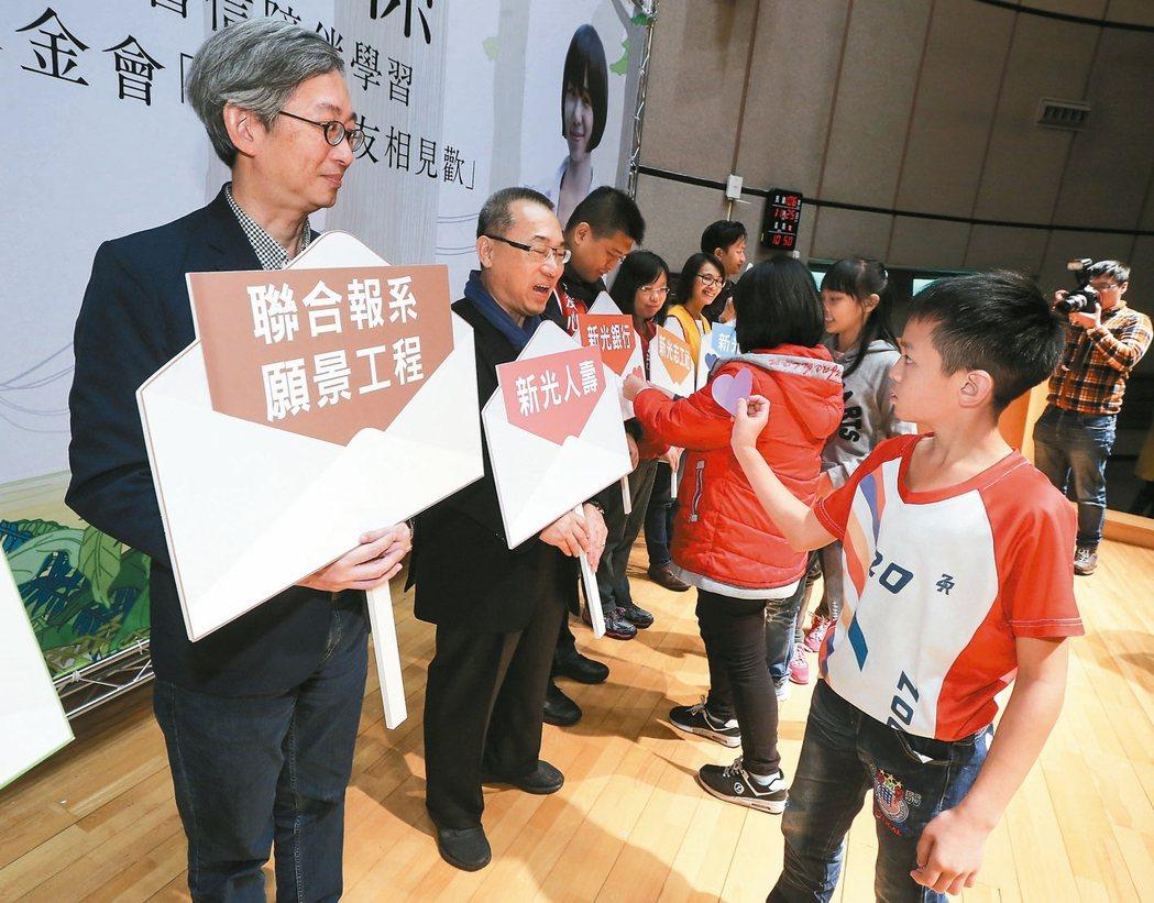 新光人壽慈善基金會今天在台北市立動物園舉辦「新學伴關係-大小筆友」見面會,以人生...