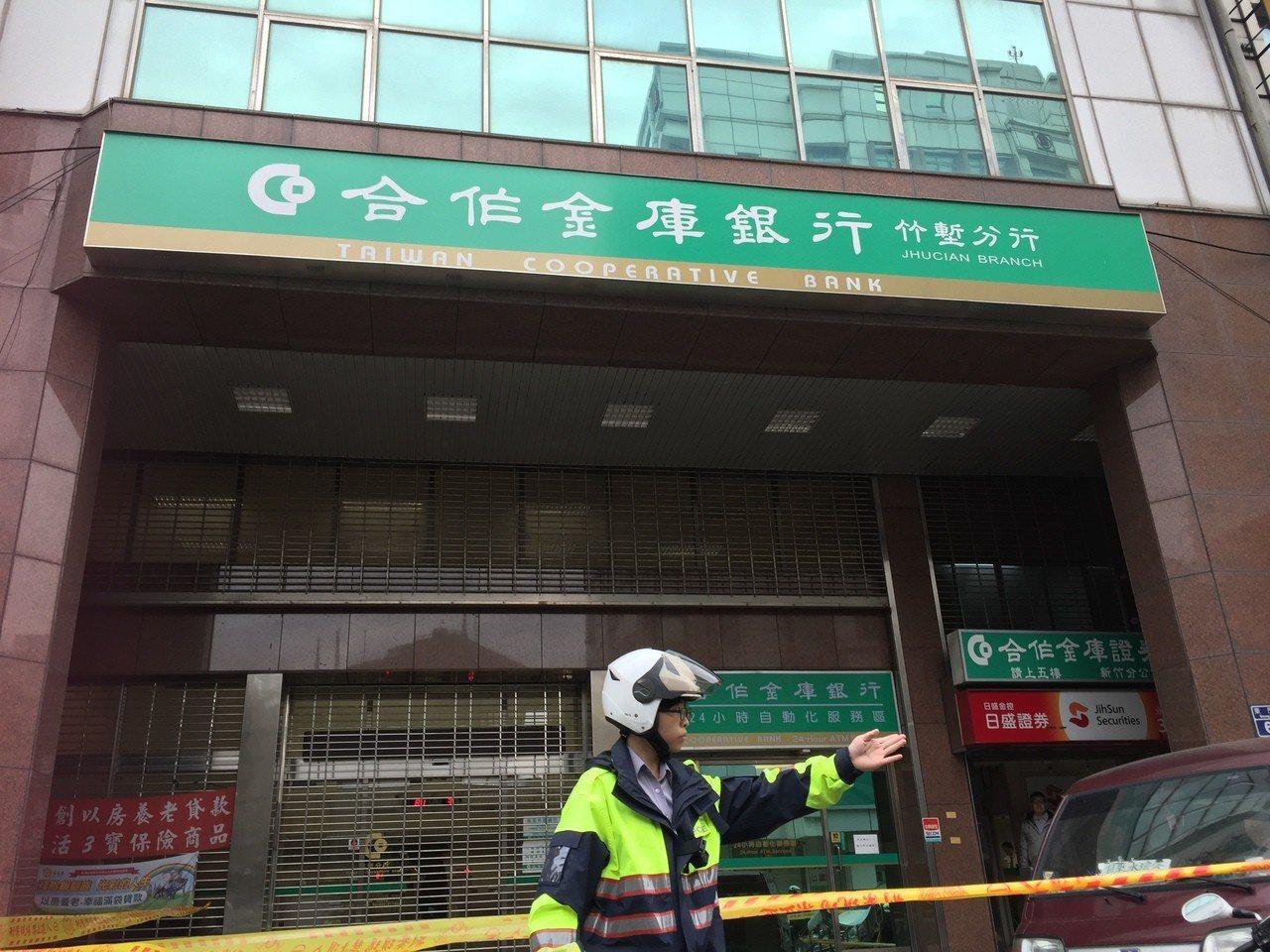 新竹合作金庫銀行竹塹分行傳出搶案,一人中槍,警方圍起封鎖線調查。 報系資料照