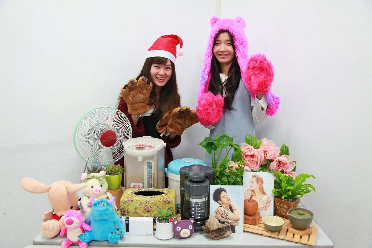 多位明星響應新北歡樂耶誕城的跳蚤市場,紛紛捐出自己珍藏的物品,義賣所得將納入「新...
