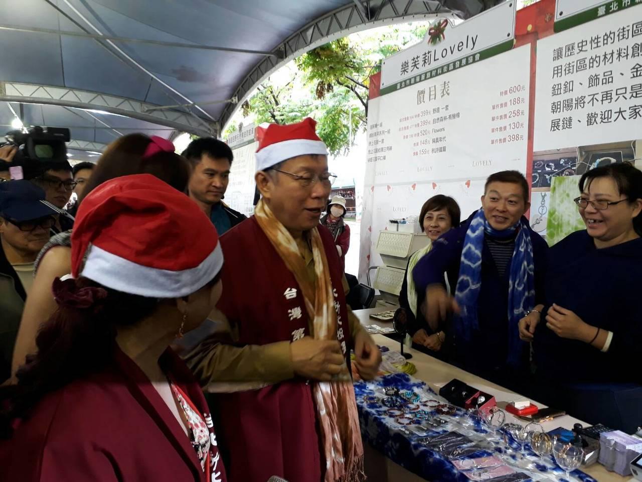 台北市長柯文哲上午出席台北生活祭活動。記者莊琇閔/攝影