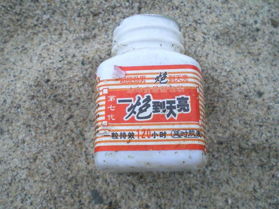 大陸壯陽藥罐。圖/陳信助提供