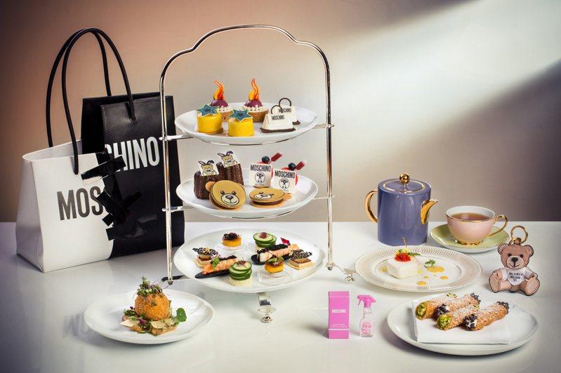 台北君悅茶苑Moschino 「時尚公路」聯名下午茶雙人套餐。圖/台北君悅酒店提供