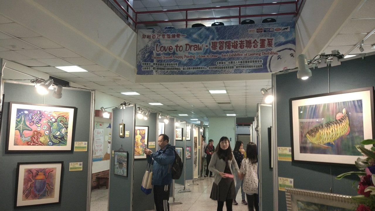 「學習障礙者聯合畫展」從即日起在台灣師範大學圖書館校區博愛樓1樓穿堂展出。記者林...