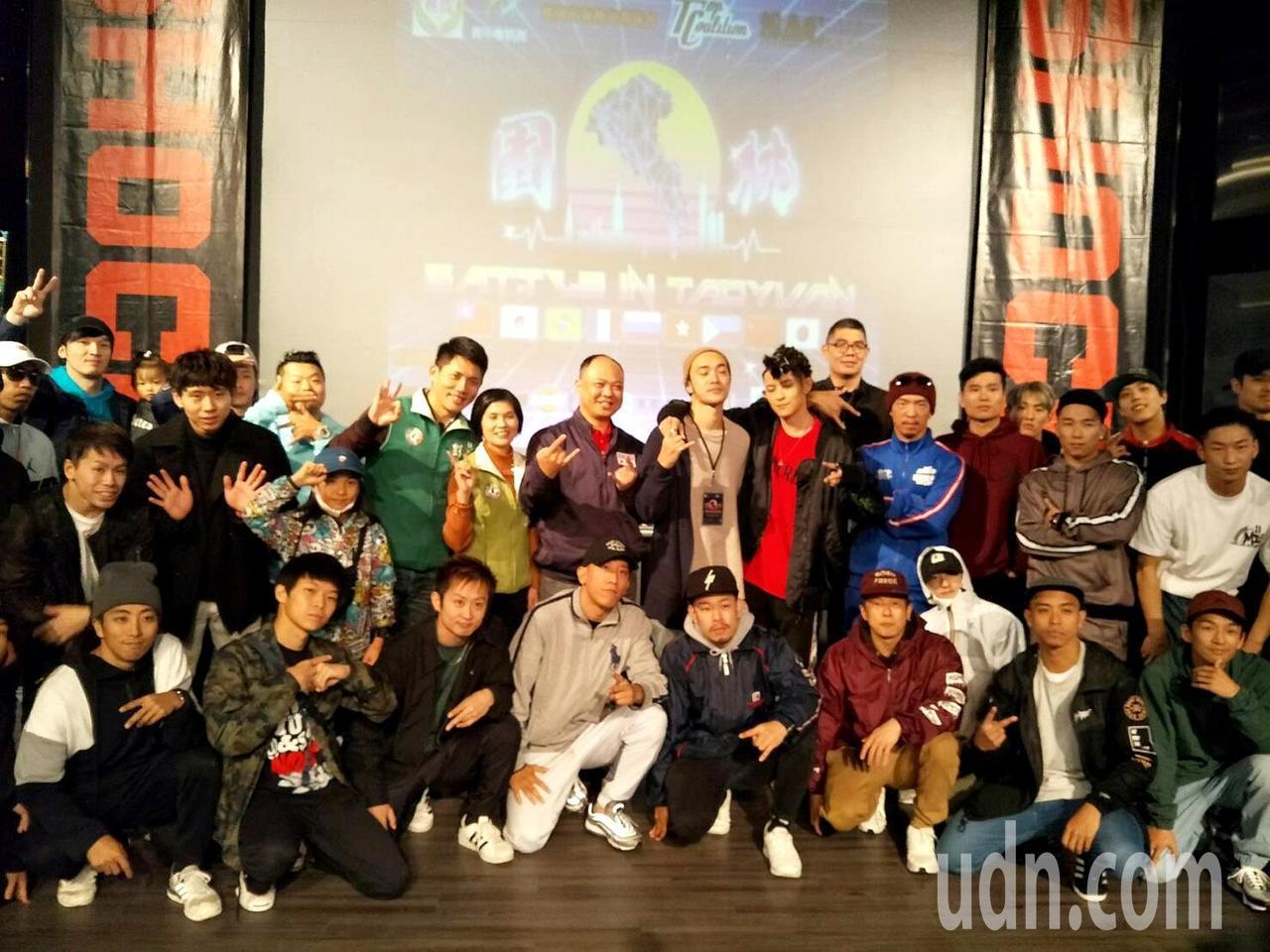 全台最大型BBOY國際街舞大賽開賽,來自世界各地實力強勁的BBOY舞林高手和來賓...
