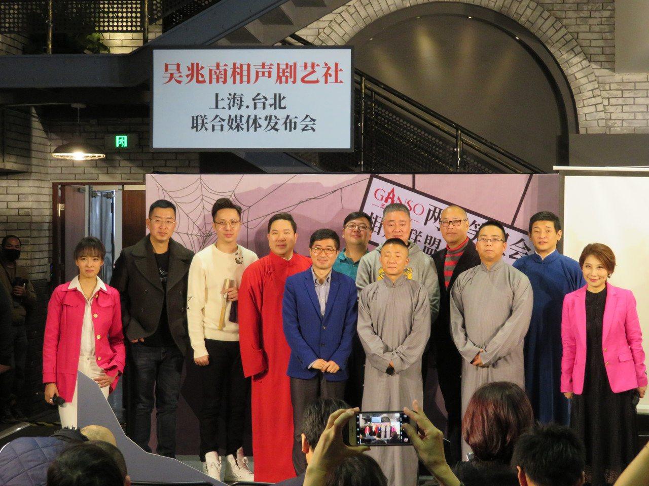 兩岸相聲名角發起的《相聲聯盟》,25日在上海舉行新作《盜墓札記》首演發布會。在1...