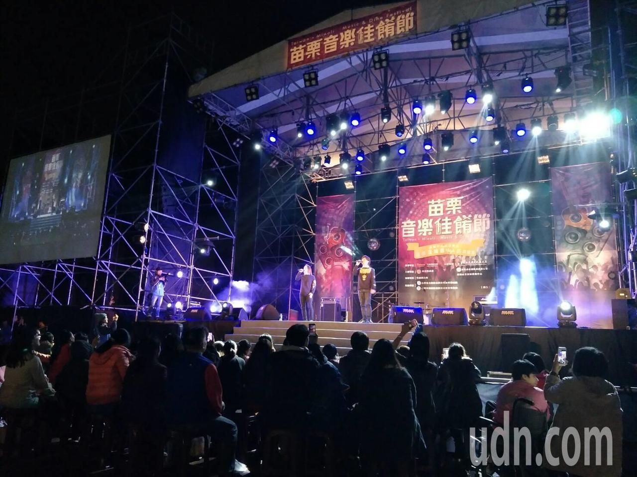 苗栗音樂佳餚節第二天的音樂會吸引人潮。記者胡蓬生/攝影