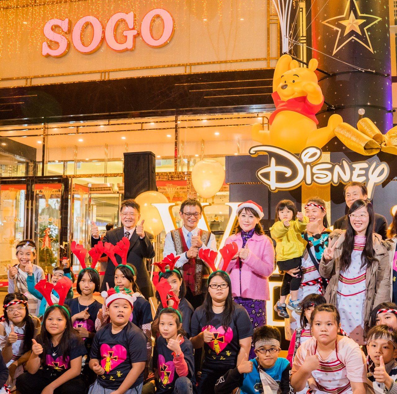 SOGO新竹Big City館舉辦「小熊維尼與好朋友耶誕裝置」點燈活動,遠東SO...