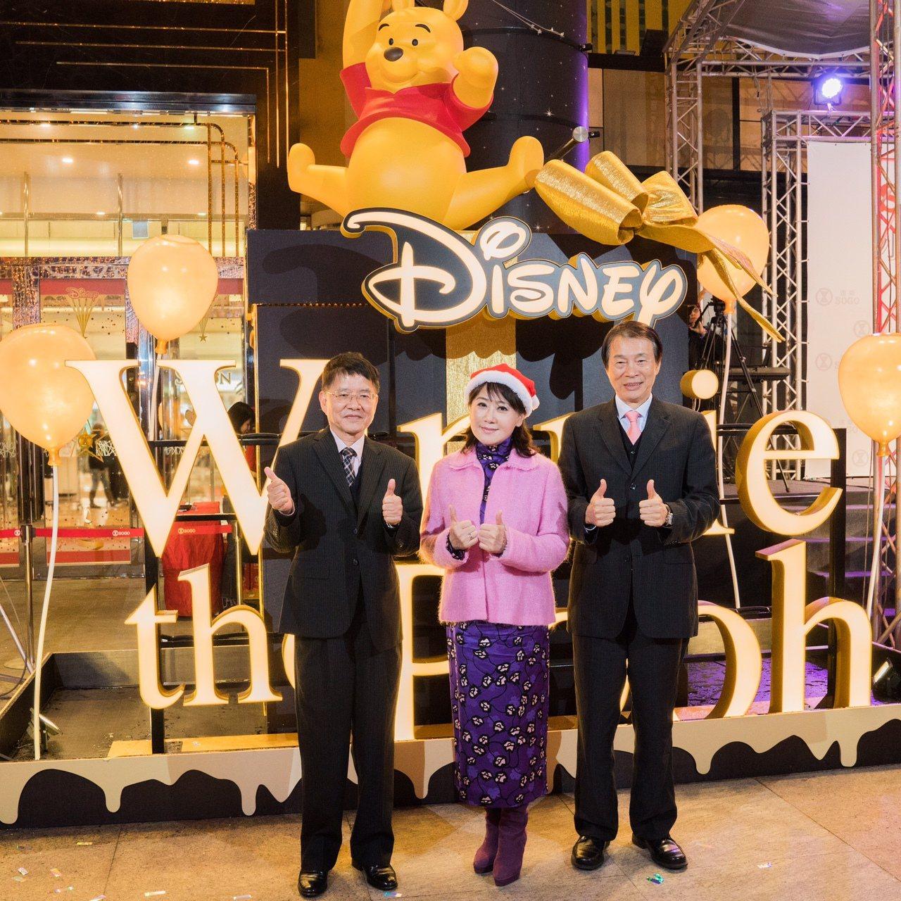 (左起)遠東SOGO百貨行政總經理杜金森、董事長黃晴雯、營運總經理汪郭鼎松一同參...