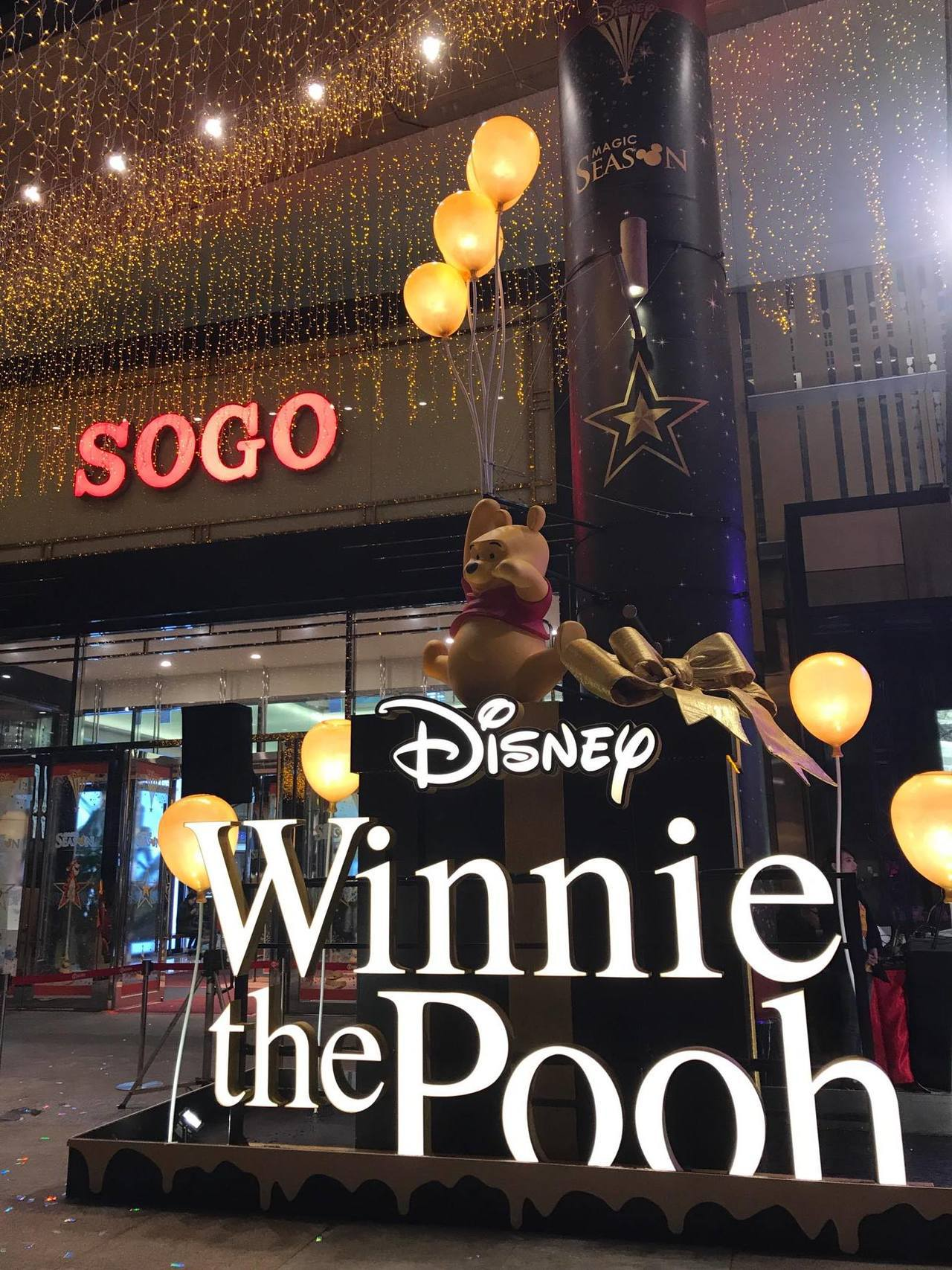 SOGO新竹Big City館一樓廣場陳列了暖心療癒的小熊維尼主題耶誕布置。記者...