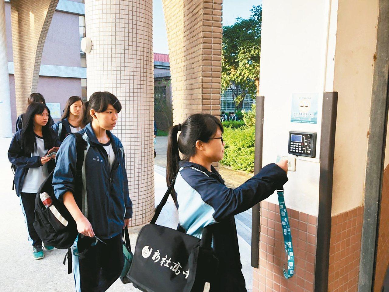 台中市新社高中建置電子點名系統,每間教室門口都有刷卡機,學生上課都要「嗶一聲」刷...