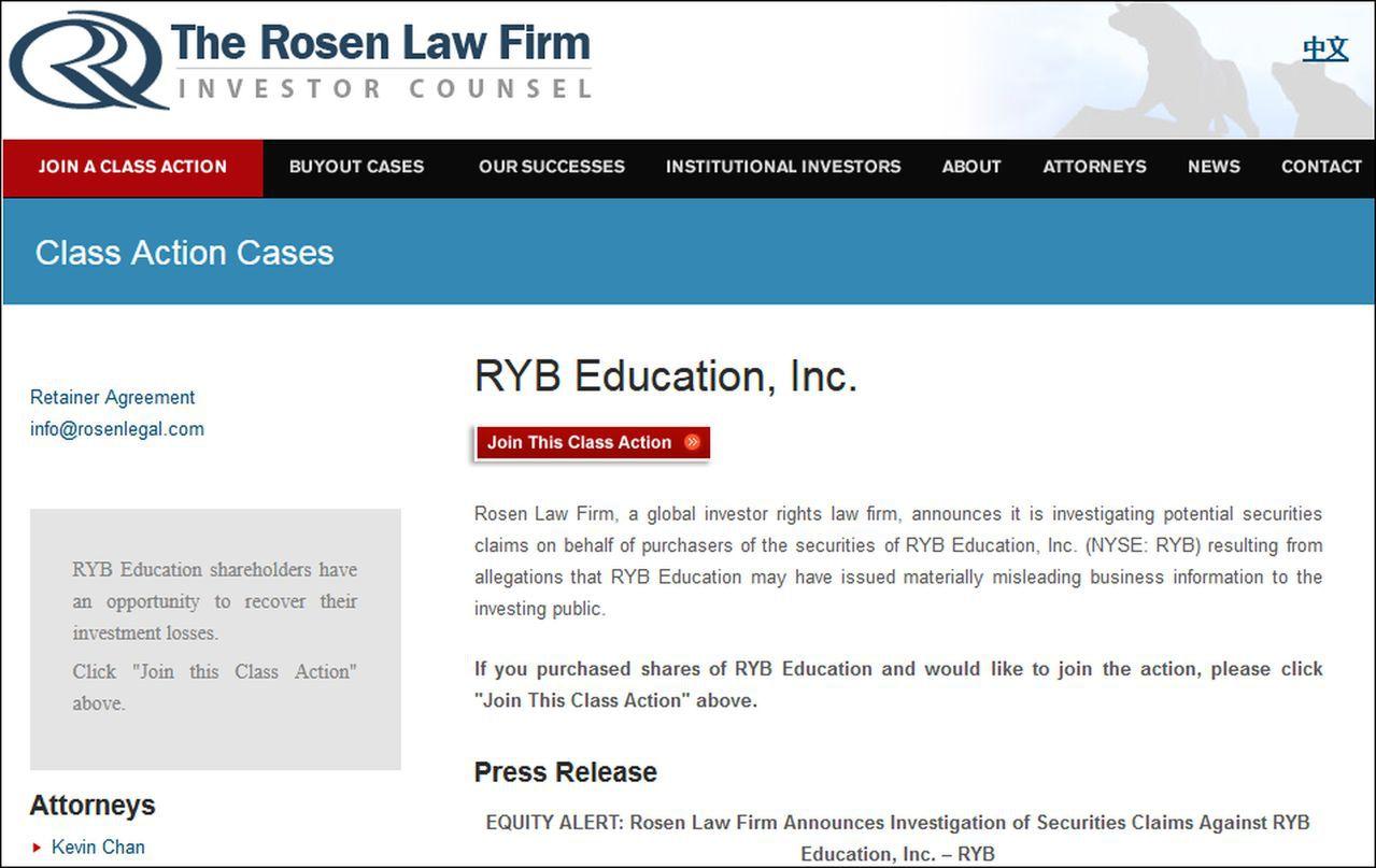 美律師行調查失實披露,可代股東提訴。圖/取自網站