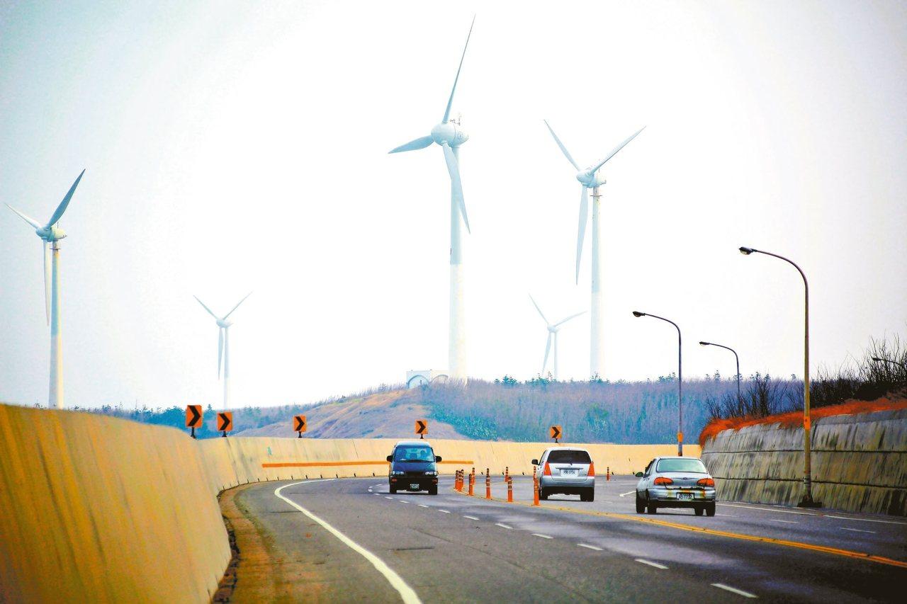 澎湖擁有絕佳風場,白沙鄉中屯村是全國第一座商轉的風力發電站。 記者張為竣/攝影