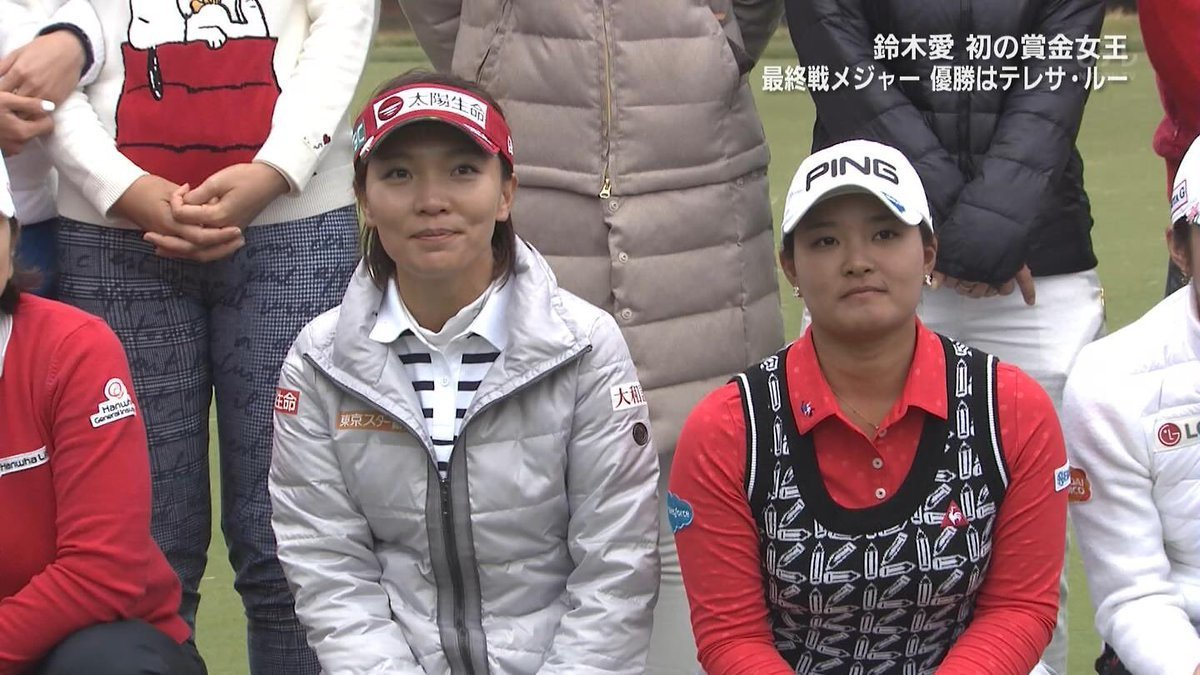 盧曉晴(左)。 擷圖自電視畫面