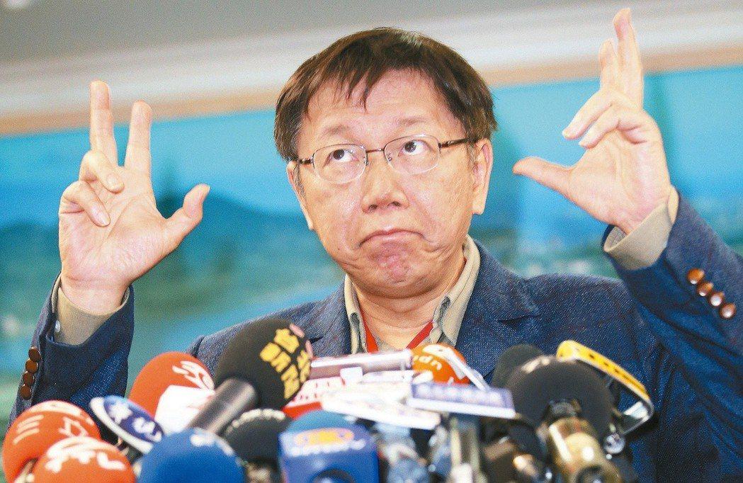台北市長柯文哲就任即將滿3周年,幕僚謝絕專訪邀約,以免柯失言出包。 圖/報系資料...