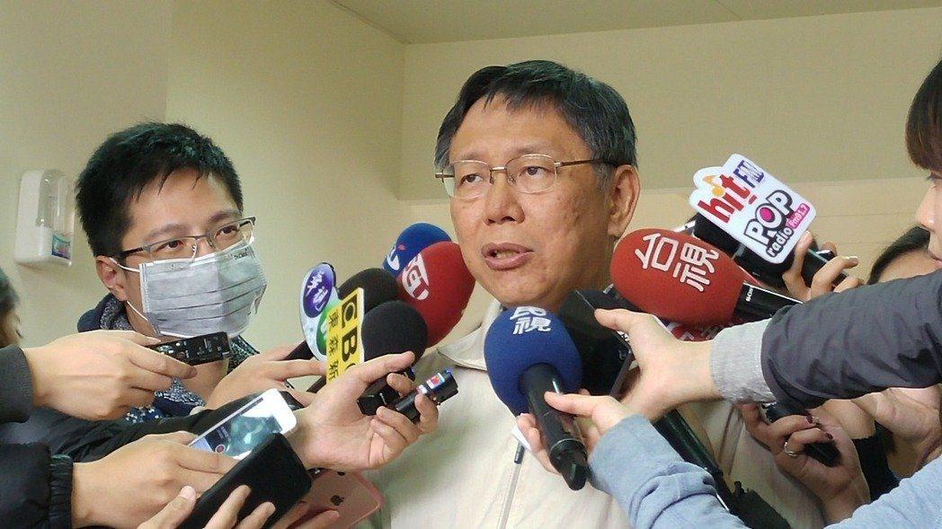 台北市長柯文哲在專訪中談及參加雙城論壇與舉辦世大運過程中,國安會、陸委會放他一人...