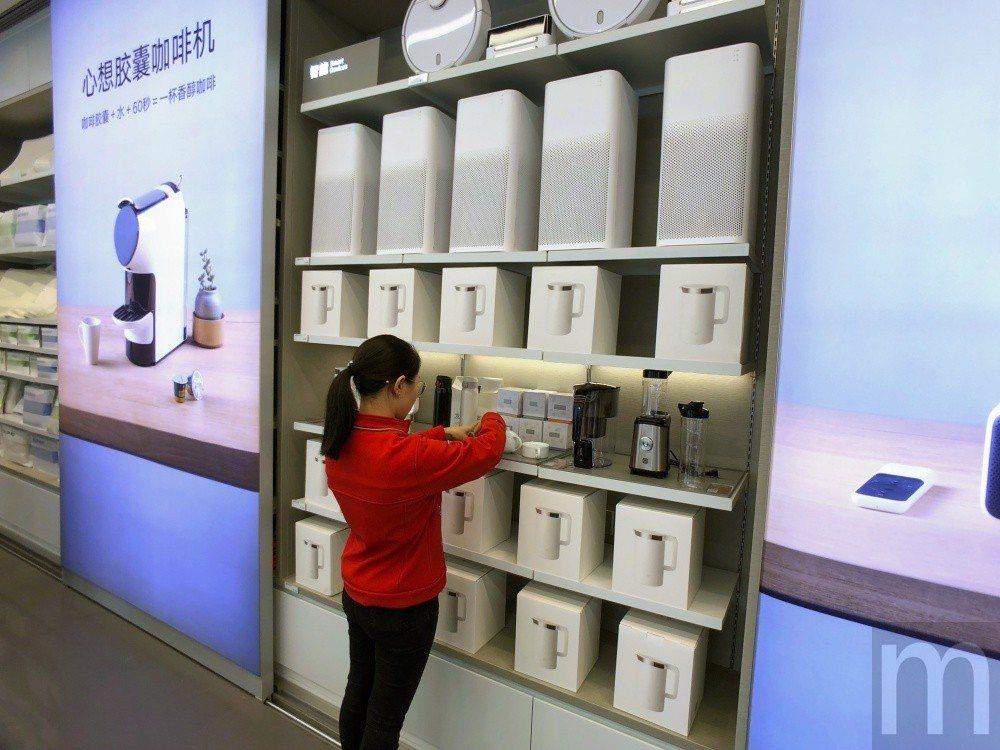 ▲空氣清淨器、熱水壺等配件