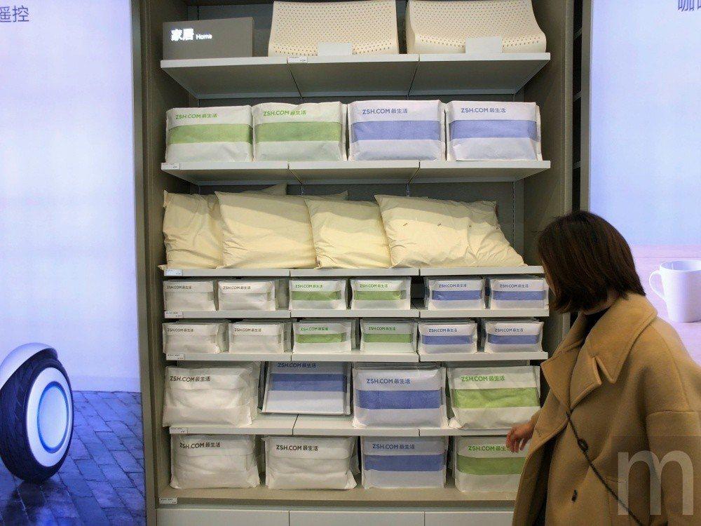 ▲矽膠枕、毛巾等配件