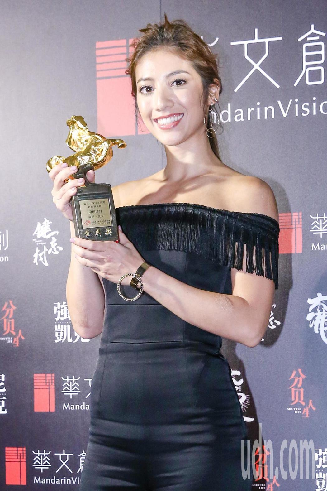 瑞瑪席丹以「強尼·凱克」獲得金馬新人獎。記者鄭清元/攝影
