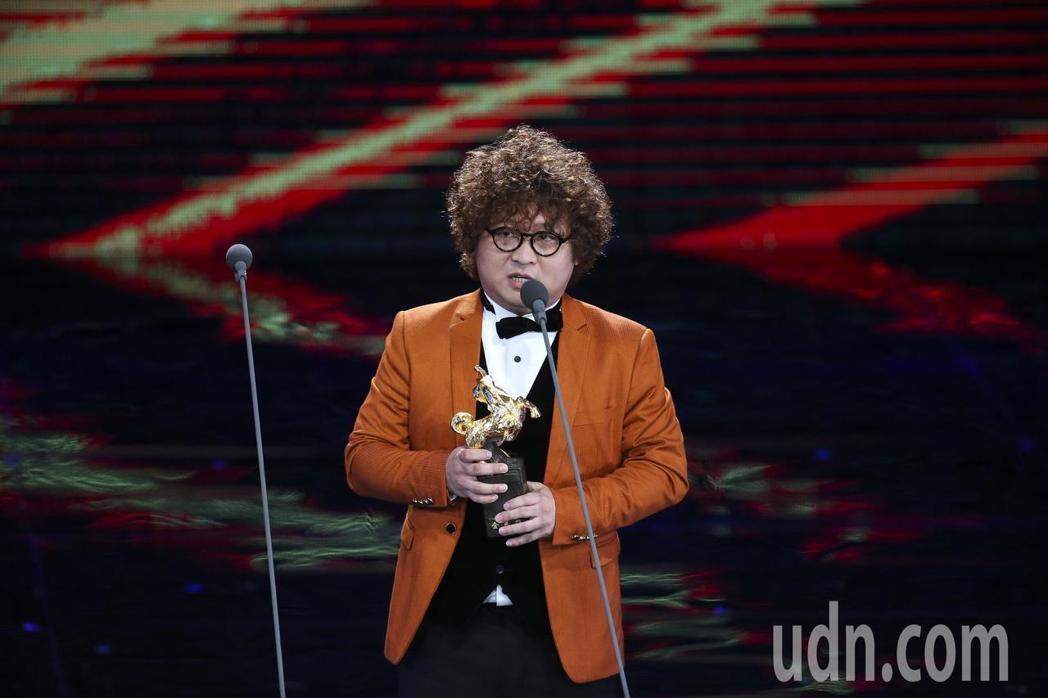 第五十四屆金馬獎最佳攝影獎,由「大佛普拉斯」中島長雄(鍾孟宏)獲得,藝人納豆代領