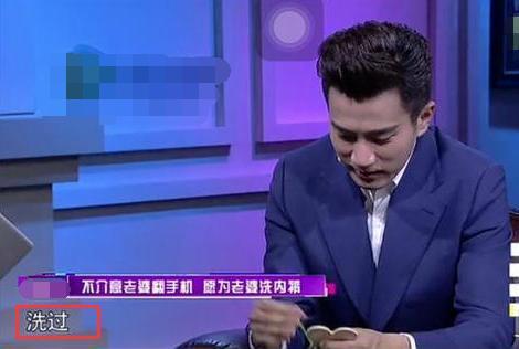劉愷威受訪吐曾幫老婆洗過內褲。圖/摘自網路