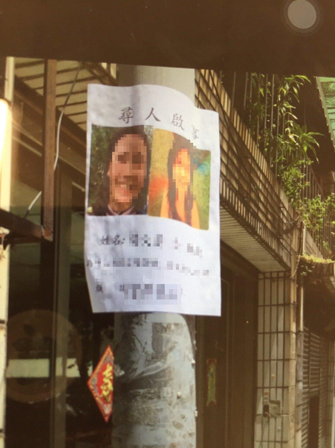 呂嫌雇人四處張貼前女友的照片,意圖破壞名譽。 記者林昭彰/翻攝