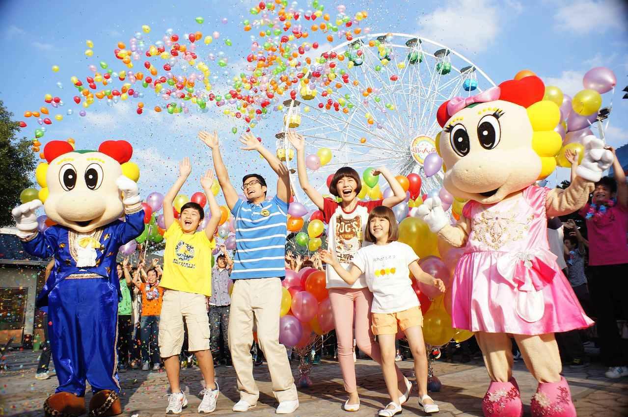 小人國針對6歲以下兒童祭出耶誕優惠。圖/小人國提供