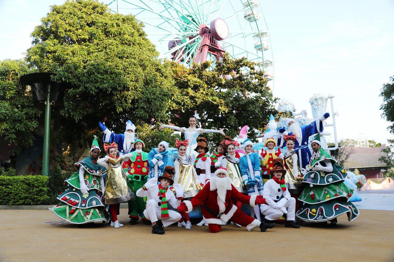 麗寶樂園推出全新聖誕花車遊行表演。圖/麗寶樂園提供