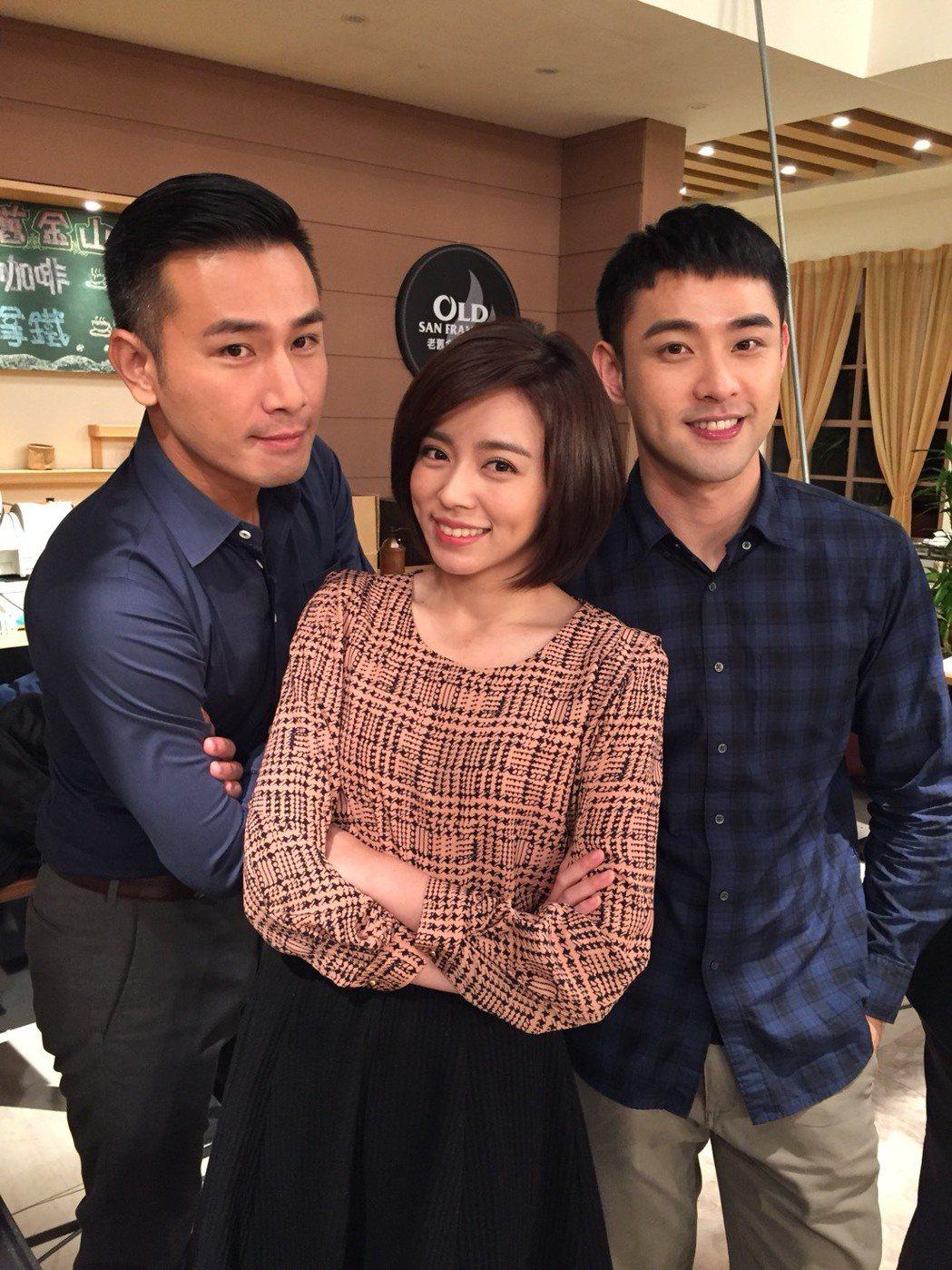 傅子純(左起)、王瞳、潘柏希演出「幸福來了」。圖/民視提供