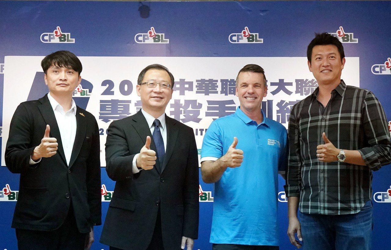 中職舉辦的投手訓練營明天登場,吳志揚會長(左2)、馮勝賢秘書長(左1)和佛州棒球...