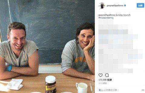 葛妮絲派特蘿與「酷玩」樂團主唱克里斯馬汀雖已離婚,但關係依舊良好,派特蘿已經與男友布萊德佛查克訂婚,最近在自己的instagram擺上一張新照,讓克里斯與布萊德一起吃飯,兩人看起來相當和諧,葛妮絲甚...