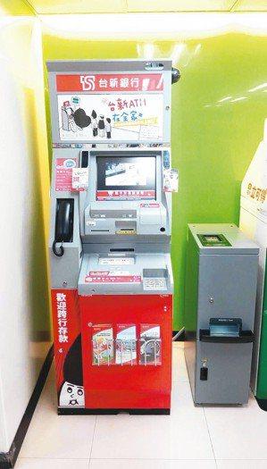 台新銀行「零錢存款機」外觀。 台新銀行/提供