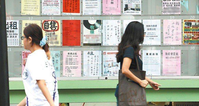 房東因房客中途解約收取違約金,相關的報稅問題近來頗受重視。 報系資料照