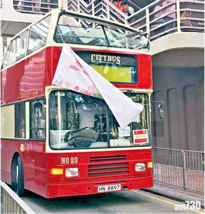 香港英皇道發生起罕見巴士意外。圖擷自am730