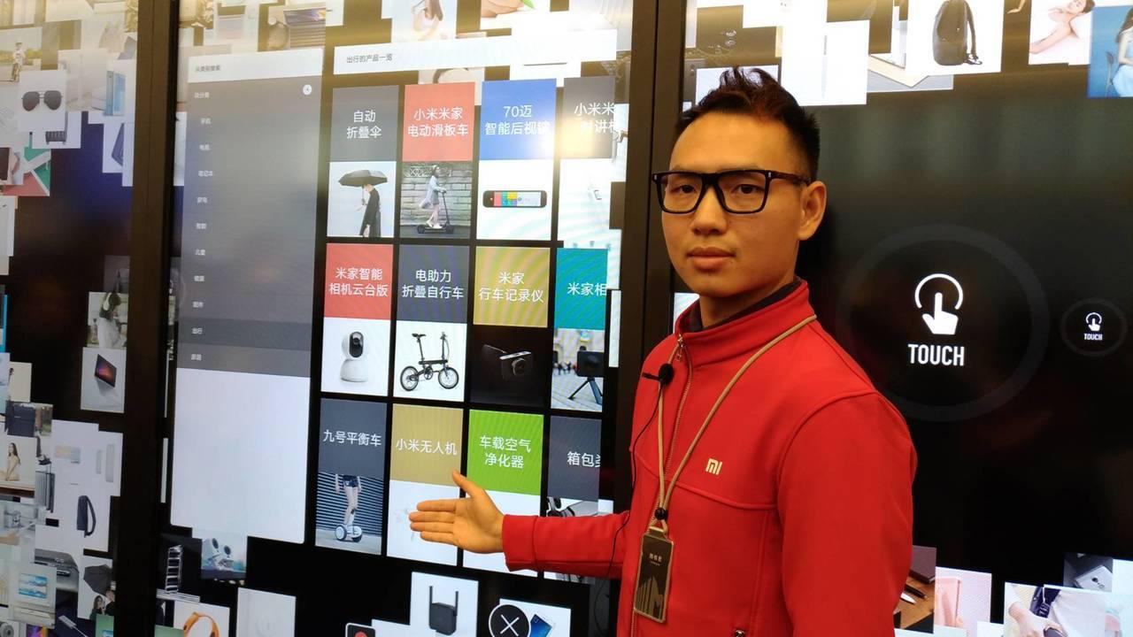 「互動電視購物牆,加上移動支付」,這二項行動支付的付款模式,占深圳小米新型態旗艦...