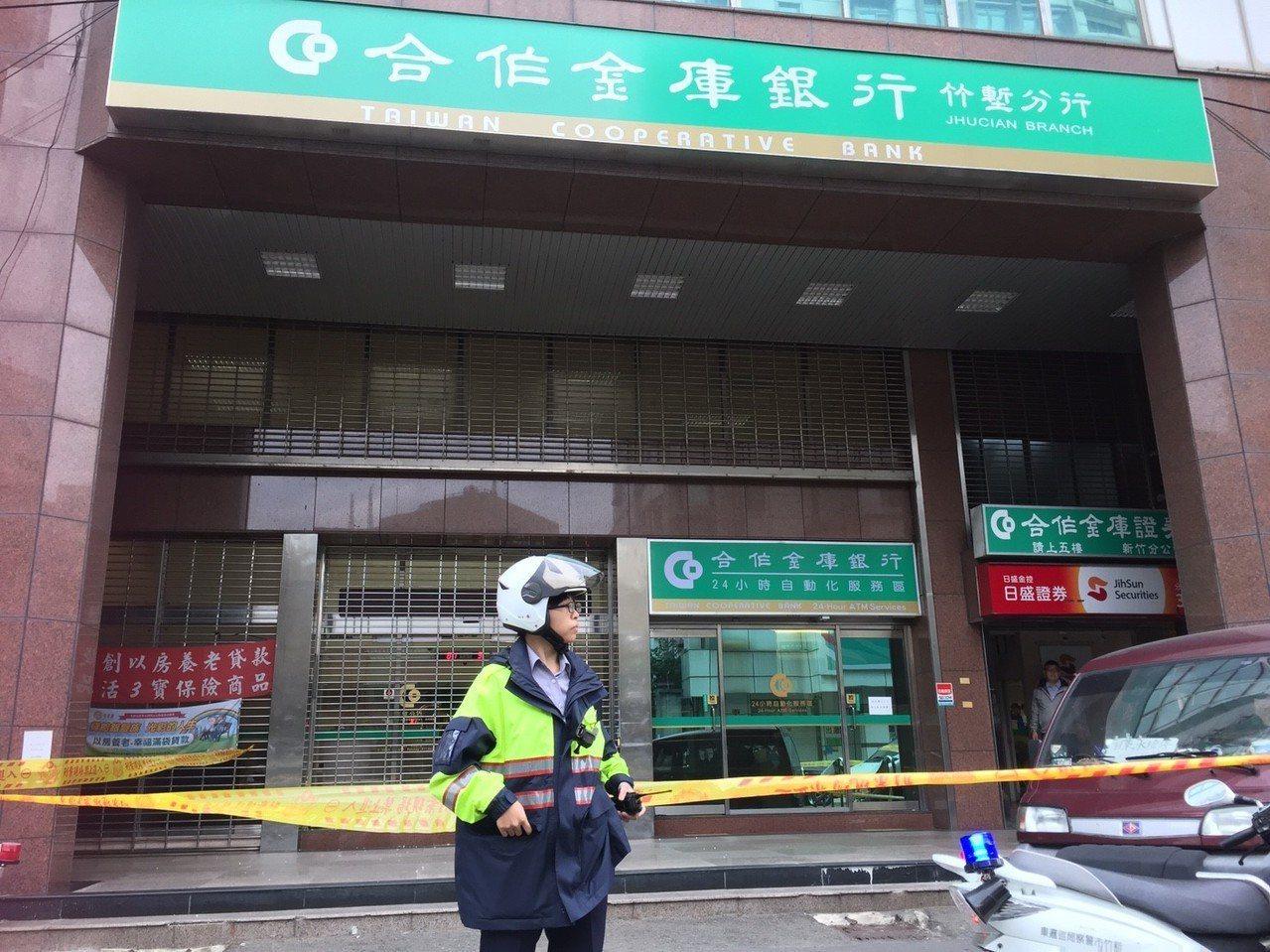 新竹合作金庫行員賴偉達遭搶匪槍殺身亡。 聯合報系資料照/記者郭宣彣攝影